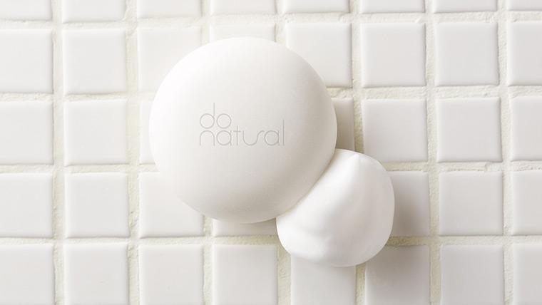 クリーミーな泡でやさしくすっきり洗い上げる洗顔石けん