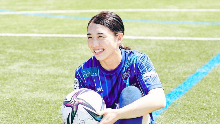 日本初のプロリーグで、夢だったプロサッカー選手に挑戦・瀬野有希さん<前編>